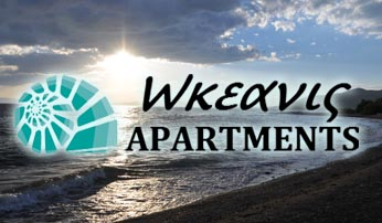 okeanis apartments